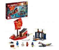 Конструктор LEGO Ninjago Дар Судьбы Решающая битва 71749