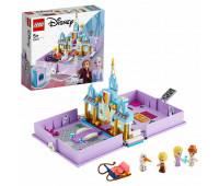 Конструктор LEGO Disney Princess Книга приключений Анны и Эльзы 43175