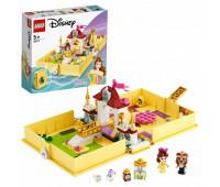 Конструктор LEGO Disney Princess Книга приключений Белль 43177