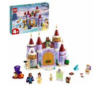 Конструктор LEGO Disney Princess Зимний праздник в замке Белль 43180