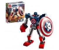 Конструктор LEGO DC Super Heroes Капитан Америка Робот 76168
